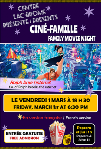 Family Movie Night at Centre Lac-Brome: Ralph brise l'internet